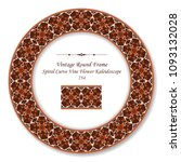 vintage round retro frame brown ...   Shutterstock .eps vector #1093132028
