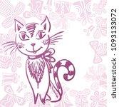 beautiful cat. vector... | Shutterstock .eps vector #1093133072