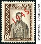 yugoslavia   circa 1973  post... | Shutterstock . vector #1093133705