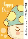 cute happy day card | Shutterstock .eps vector #1093163918