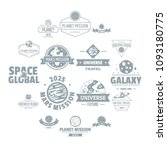 space planet logo icons set.... | Shutterstock .eps vector #1093180775