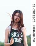 beautiful asian young woman... | Shutterstock . vector #1093181492
