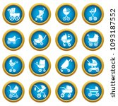 baby carriage icons set. simple ...   Shutterstock .eps vector #1093187552