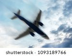 Small photo of aerophobias concept. plane shakes during turbulence flying air hole. Blur image commercial plane moving fast downwards. Fear of flying. collapse slump, depression, downfall, debacle, subsidence, trip.
