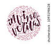 wine hand drawn quote | Shutterstock .eps vector #1093198628