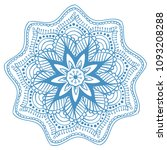 decorative floral round mandala.... | Shutterstock . vector #1093208288