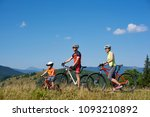 happy family tourist cyclists ... | Shutterstock . vector #1093210892