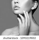 part of beauty girl model face. ... | Shutterstock . vector #1093219832