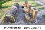 exercise chair in park | Shutterstock . vector #1093230146