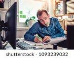 men wearing blue jean shirt... | Shutterstock . vector #1093239032