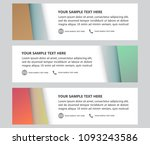 color banner set colorful card... | Shutterstock .eps vector #1093243586