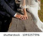 the bride and groom in wedding... | Shutterstock . vector #1093257596