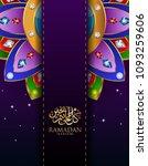 ramadan kareem greeting... | Shutterstock . vector #1093259606