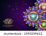 ramadan kareem greeting... | Shutterstock . vector #1093259612