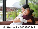 adorable little asian child... | Shutterstock . vector #1093260545