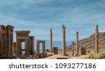 persepolis  iran   april 28 ... | Shutterstock . vector #1093277186