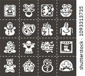vector national gingerbread... | Shutterstock .eps vector #1093313735