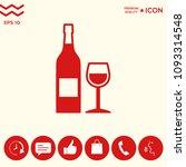 bottle of wine and wineglass... | Shutterstock .eps vector #1093314548