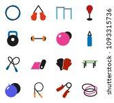 solid vector ixon set   barbell ... | Shutterstock .eps vector #1093315736