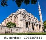 exterior view of sehzade camii... | Shutterstock . vector #1093364558