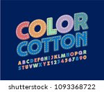vector bright color cotton font.... | Shutterstock .eps vector #1093368722