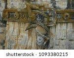 tomar  knights of the templar ... | Shutterstock . vector #1093380215