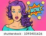 wow surprised woman. pop art... | Shutterstock .eps vector #1093401626