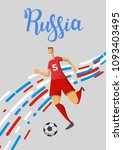 football and russia. colored... | Shutterstock .eps vector #1093403495