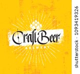 craft beer original handmade... | Shutterstock .eps vector #1093419326