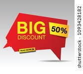 red big discounr 50  banner | Shutterstock .eps vector #1093428182