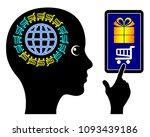 shopping for gifts online....   Shutterstock . vector #1093439186