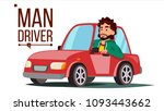 man driver. sitting in modern... | Shutterstock . vector #1093443662