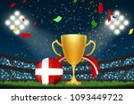 denmark football with trophy... | Shutterstock .eps vector #1093449722