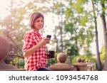 beautiful happy young girl in... | Shutterstock . vector #1093454768