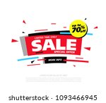 sale banner layout design ... | Shutterstock .eps vector #1093466945
