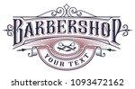 barbershop logo design. vintage ... | Shutterstock .eps vector #1093472162