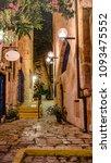 israel lighted a street alley... | Shutterstock . vector #1093475552