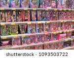 russia  st. petersburg  11 01... | Shutterstock . vector #1093503722