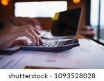 businessman or accountant... | Shutterstock . vector #1093528028