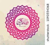 ramadan kareem lettering with... | Shutterstock .eps vector #1093554368