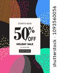 holiday sale banner  50  off... | Shutterstock .eps vector #1093560056