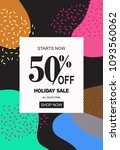 holiday sale banner  50  off... | Shutterstock .eps vector #1093560062