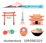 japan travel elements set with... | Shutterstock .eps vector #1093582325