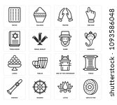 set of 16 simple editable icons ... | Shutterstock .eps vector #1093586048