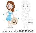 set of hand drawn beautiful... | Shutterstock .eps vector #1093593062