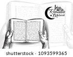 ramadan mubarak free hand... | Shutterstock .eps vector #1093599365