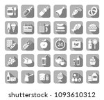 food and drinks  production and ... | Shutterstock .eps vector #1093610312