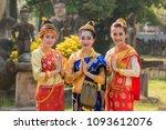 beautiful girl in laos costume... | Shutterstock . vector #1093612076