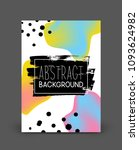 abstract poster design with... | Shutterstock .eps vector #1093624982