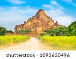 beautiful view of dhammayangyi... | Shutterstock . vector #1093630496